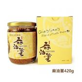 【清亮生態農場】麻油薑420g/罐