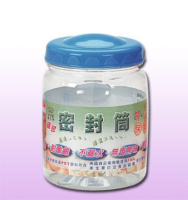 **好幫手生活雜鋪** 佳珍密封筒1公升 ---收納罐.收納桶.零食罐.塑膠筒.塑膠桶