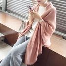 純色仿羊絨圍巾女冬季韓版秋冬百搭學生超大加厚圍脖保暖披肩兩用