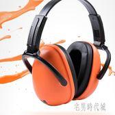 3M隔音耳罩工作耳罩男女通用防噪音耳罩 DJ5110【宅男時代城】
