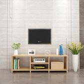 電視櫃電視柜小戶型現代簡約家用臥室經濟型迷你簡易小電視柜客廳電視桌【巴黎世家】
