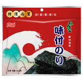★超值2件組★元本山味付紅麴風味對切海苔26g【愛買】
