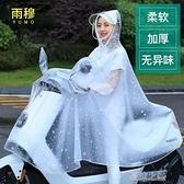 連身雨衣 雨衣電動車單雙人雨衣男女成人摩托電瓶車雨披加大加厚防暴雨衣服 快速出貨