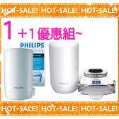 《加配原廠濾芯x1顆+贈纖維布》Philips WP3834 飛利浦 最新款 水龍頭式 淨水器 (日本原裝)