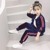 女童秋裝套裝新款兒童裝兩件套時尚衣服女孩運動裝時髦洋氣潮 依夏嚴選