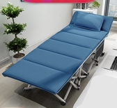 折疊床單人辦公室午睡床午休躺椅家用簡易便攜行軍床LX春季新品