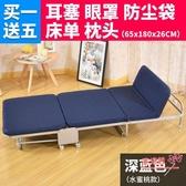 摺疊床 辦公室摺疊床單人床家用床午休床午睡床成人行軍床簡易三摺床T 3色