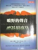 【書寶二手書T1/勵志_JOX】曠野的聲音_瑪洛.摩根