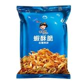 張君雅小妹妹-蝦酥脆拉麵條餅65g【愛買】