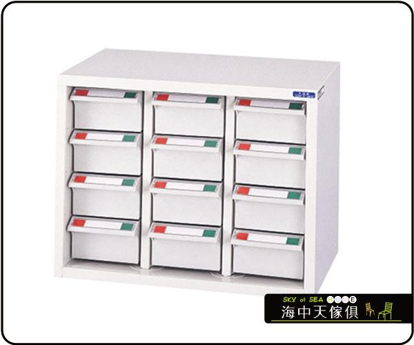 {{ 海中天休閒傢俱廣場 }} F-99 摩登時尚 SY 多功能置物櫃系列 SY-812N中量型零件櫃