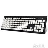 K1808巧克力鍵盤辦公游戲超薄靜音筆記本外接電腦有線無線鍵盤Usbigo  莉卡嚴選
