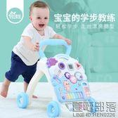 嬰兒學步車手推車玩具寶寶多功能音樂玩具6-18個月可調速助步車1