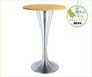 {{ 海中天時尚傢俱 }}C10 摩登時尚 吧檯桌系列 527-61  2.5尺圓木心板吧檯桌