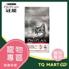 冠能挑嘴成貓鮭魚潤毛配方2.5kg【TQ MART】