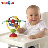 玩具反斗城 PLAYGRO 桌上旋轉球