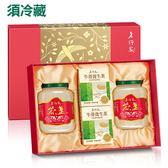 【老行家】雙龍禮盒(350g即食燕盞*2+牛蒡茶*2)含運價12210元
