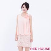 【RED HOUSE 蕾赫斯】花朵蕾絲無袖洋裝(粉橘)