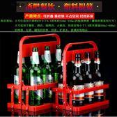 啤酒塑料提籃便攜式提藍可折疊酒架KTV6瓶裝提子手提框紅酒筐杯架【櫻花本鋪】