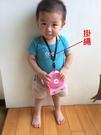 【C0507】芭蕉扇掛繩 風扇掛繩 可背在脖子上