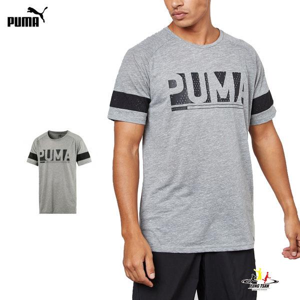Puma 基本系列 Rebel 男 灰 黑 短袖 T恤 運動上衣 短T 休閒 51565401