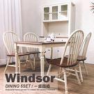 一桌四椅 餐椅組 書桌椅組 英式溫莎‧餐...
