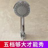 手持淋浴花灑噴頭蓮蓬頭浴室沐浴淋雨套裝【免運】