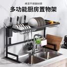 雙十一特價 不銹鋼廚房置物架黑色水槽晾碗架多功能收納架碗碟筷瀝水架砧板架