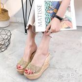 新款涼鞋鉚釘坡跟拖沙灘鞋女透明魚嘴涼拖鞋  原本良品