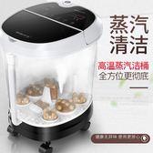 泡脚机全自動洗腳盆電動按摩加熱足浴器泡腳桶足療機igo220v爾碩數位3c