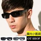 OT SHOP太陽眼鏡‧MIT台灣製抗UV偏光近視套鏡防風護目鏡騎車族小尺寸亮黑/霧黑現貨M03