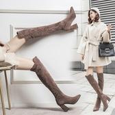 小辣椒膝上靴女2019秋冬新款尖頭高跟長筒靴粗跟高筒顯瘦彈力靴 滿天星