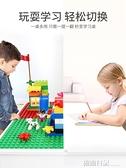 兒童大顆粒積木桌多功能拼裝益智玩具4女孩男孩3-5-6智力7-8-9歲  露露日記