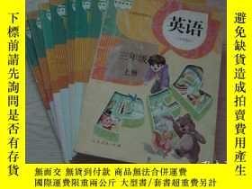 二手書博民逛書店義務教育教科書英語(罕見PEP)( 三年級起點) 三~六年級全套