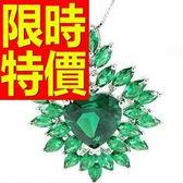 祖母綠寶石 項鍊+墜子925純銀個性優雅-14克拉生日聖誕節禮物首飾53be18【巴黎精品】