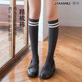 長筒襪顯瘦日繫防滑學學院風及膝小腿襪潮