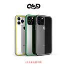 QinD Apple iPhone 11 Pro 撞色絢彩保護殼 保護鏡頭 軟邊硬殼 手機殼 防摔殼 氣囊套