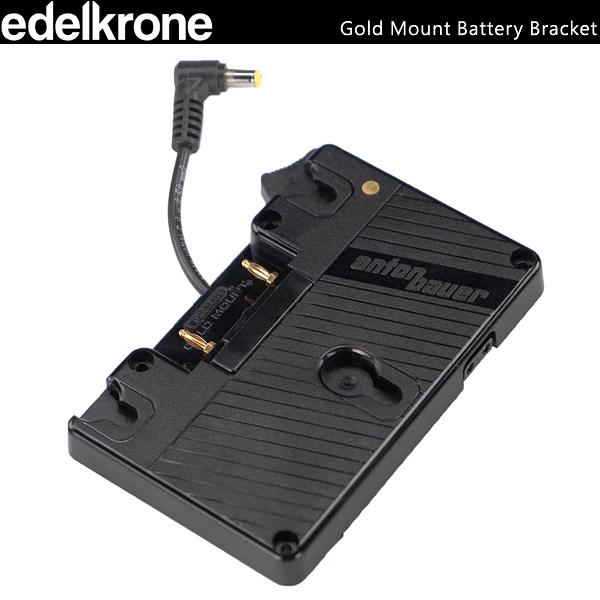 EGE 一番購】土耳其 edelkrone【Gold Mount Battery Bracket】原廠專用電池背板