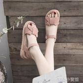 涼鞋女夏季新款厚底學生仙女風百搭禮服時裝平底潮鞋ins 快速出貨