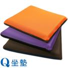 【源之氣】竹炭模塑記憶Q坐墊/雙面雙色(...