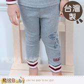 零碼特價出清台灣製造機器人兒童長褲/褲子  魔法Baby