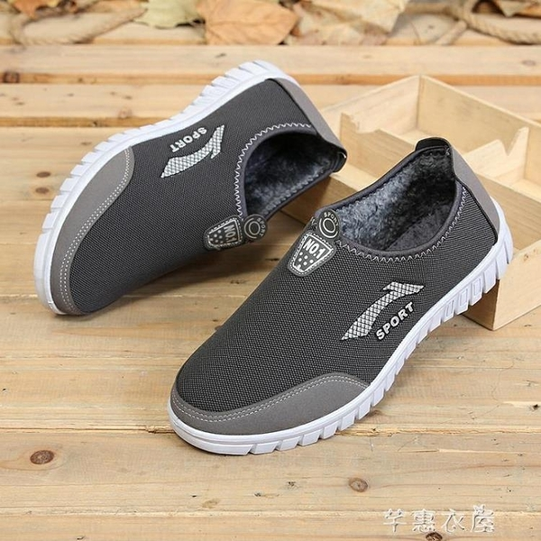 冬款老北京棉鞋男女款加絨保暖軟底防滑布鞋中老年時尚休閒運動鞋