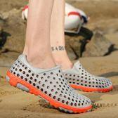 洞洞鞋  洞洞鞋男夏季休閒包頭鳥巢涼男鞋旅遊沙灘鞋戶外涉水鞋防滑涼拖鞋