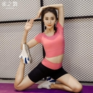 瑜珈服 網紅瑜伽服運動套裝女健身房跑步速乾專業短袖性感背心瑜珈服夏季【原本良品】