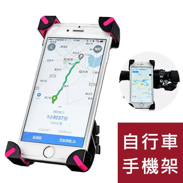 【抓寶可夢】【現貨】自行車手機架/單車手機架/腳踏車手機架/手機夾/導航架/車載支架/手機支架