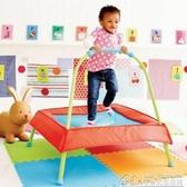 家用兒童蹦床室內彈跳床帶扶手寶寶跳跳床小孩子健身 居樂坊生活館YYJ