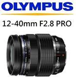 名揚數位OLYMPUS M. ZUIKO ED 12-40mm F2.8  元佑公司貨 (分12/24期) 原廠公司盒裝非拆鏡
