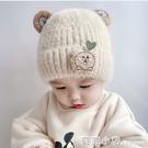 嬰兒帽子秋冬季純棉兒童帽女寶寶可愛男童韓版公主女童冬天毛線帽 蘇菲小店