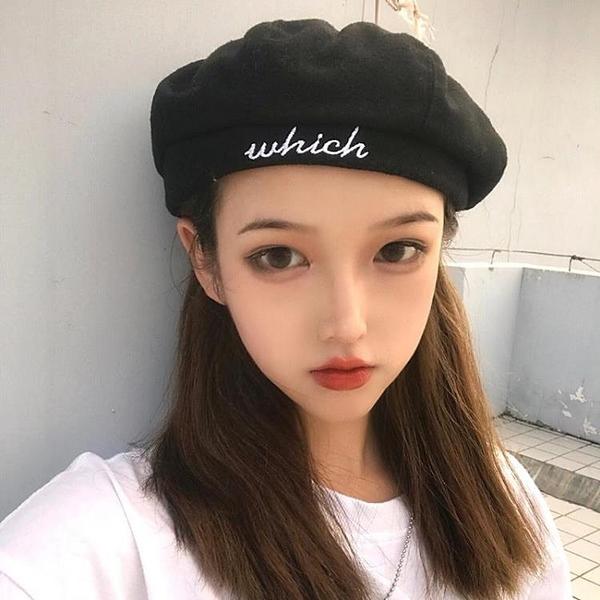 2021新品促銷 貝雷帽女秋冬日系八角帽字母刺繡甜美學院風英倫畫家帽網紅帽子