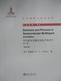 【書寶二手書T6/大學資訊_KDA】半導體多層膜中的電子和聲子(第二版)(影印版)英文_(英)里德利