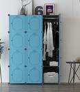 簡易衣柜現代簡約布組裝